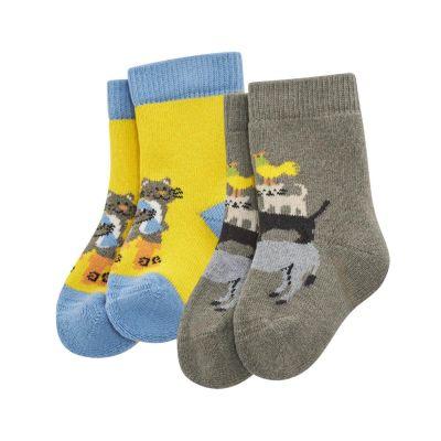 Lot de 2 paires de chaussettes jaune et taupe enfant imprimé animauxs