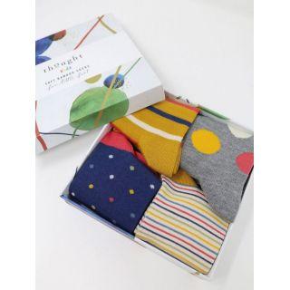Coffret cadeau de 4 paires de chaussettes pour enfant en coton biologique et bambou