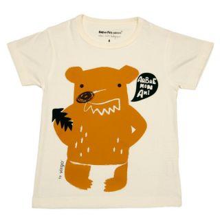 T-shirt coton bio blanc Arbre mon ami
